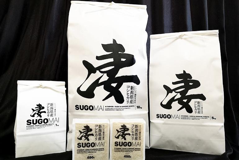 コシヒカリ本来の美味しさを引き出した凄い米!