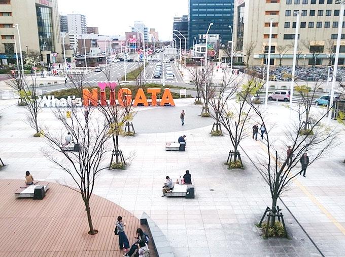 政令指定都市「新潟市」