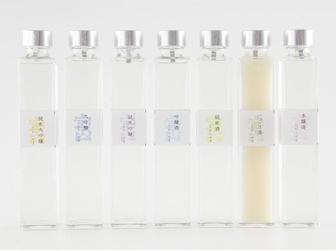 ひと飲み酒(200mlボトル瓶)