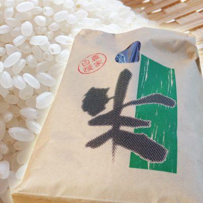 28年度米 上越産コシヒカリ