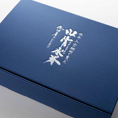 高級感ある青の化粧箱