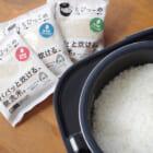 「ちびっこめ」パパッと炊ける無洗米 選べる食べ比べお試しセット