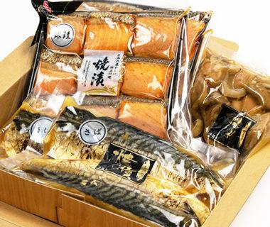 焼漬け3種詰め合わせ(銀鮭・サバ・ホタテ)