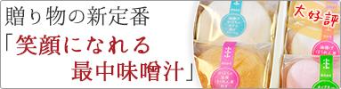 「ふふふ」の商品ページへ
