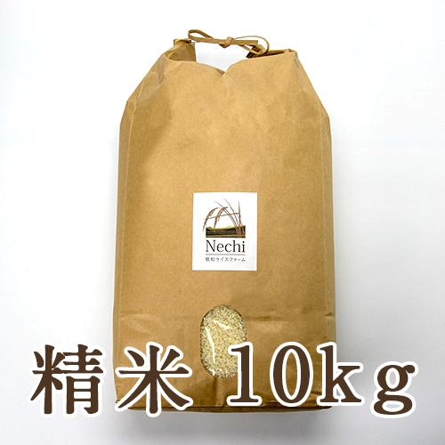 糸魚川 根知谷産コシヒカリ 精米10kg