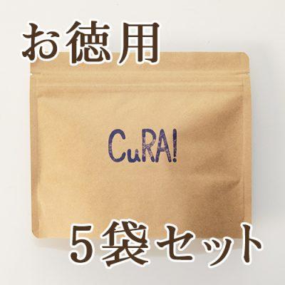 【お徳用】ハーブティー大パック5袋セット