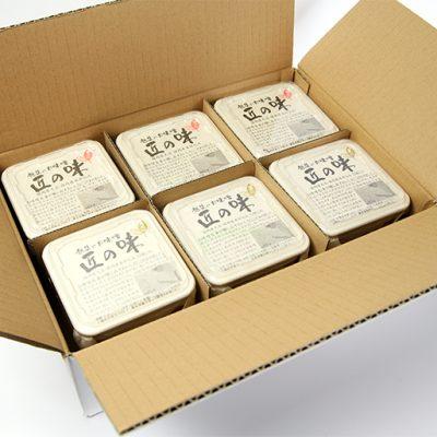 6個入り梱包イメージ