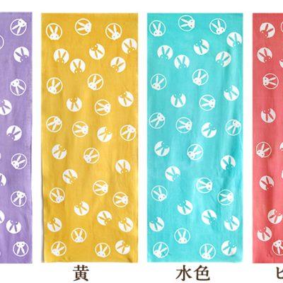 うさぎ(紫、黄、水色、ピンク)