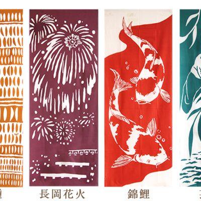 柿の種、長岡花火、錦鯉、古町芸妓