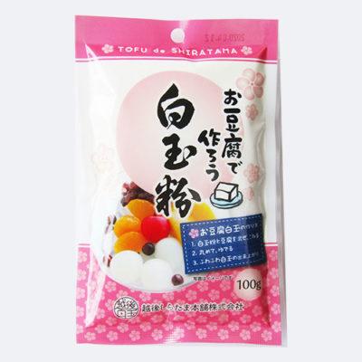 お豆腐でつくろう白玉粉 100g×5袋入