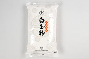 2.(上)白玉粉