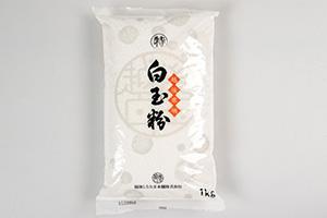 3.(特)白玉粉
