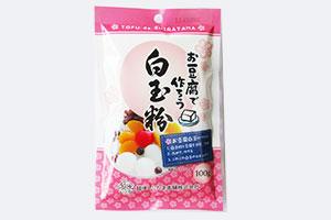 4.お豆腐で作ろう白玉粉