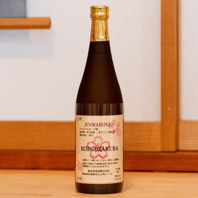 越後桜白鳥蔵 純米吟醸 生しぼり 720ml(4合)