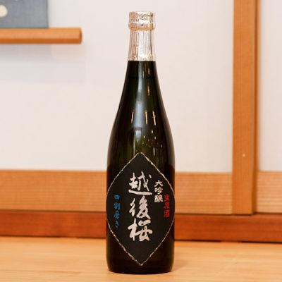 越後桜 大吟醸 生原酒 720ml(4合)