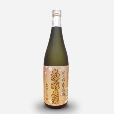 越後桜白鳥蔵 大吟醸原酒