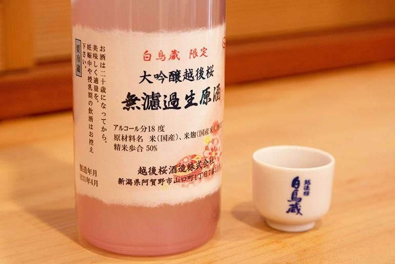 搾りたてのフレッシュさを堪能できる日本酒