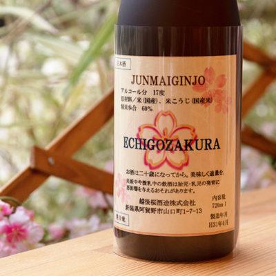 日本酒本来のフレッシュさを味わえる純米吟醸