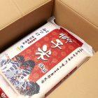 令和2年度米 見附産コシヒカリ「獅子米」(特別栽培米)