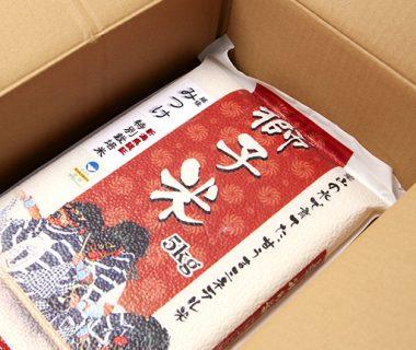 29年度新米 見附産コシヒカリ「獅子米」(特別栽培米)