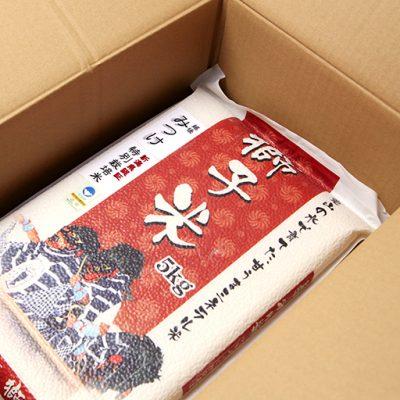 30年度米 見附産コシヒカリ「獅子米」(特別栽培米)