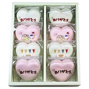 9.最中味噌汁 出産内祝い向け 8個セット