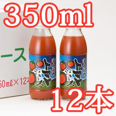 津南高原トマトジュース 350ml×12本入