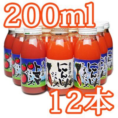 津南高原ジュース詰め合わせ 200ml×12本セット