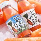 豪雪津南 雪下にんじんジュース・トマトジュース