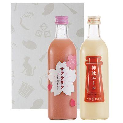 【春季限定】2本入りギフトセット(サクラサク、神社エール)