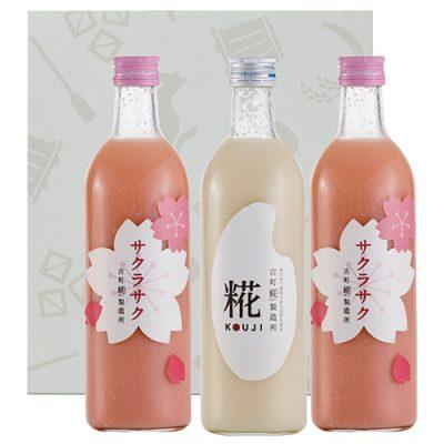 【春季限定】糀ドリンク(プレーン・サクラサク2)3本入ギフト