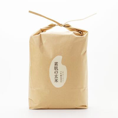 新潟産 ミルキークイーン「素肌の玄米」