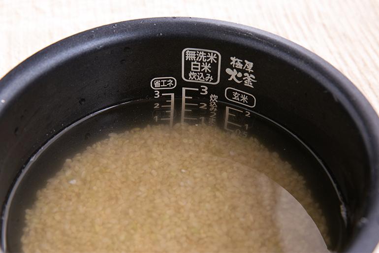 玄米100%でも、白米と混ぜても美味しい