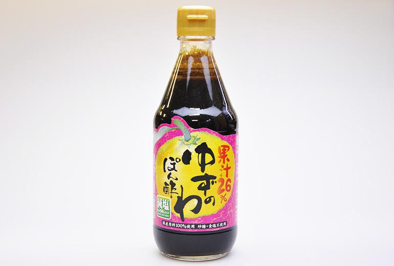ゆず果汁26%!? 国産原料・無添加のとんでもないぽん酢
