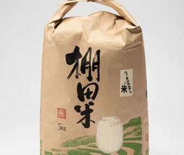 令和2年度米 魚沼産コシヒカリ(棚田栽培)