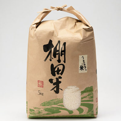 令和元年度米 魚沼産コシヒカリ(棚田栽培)