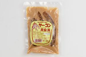 3.ヤーコン黄金漬