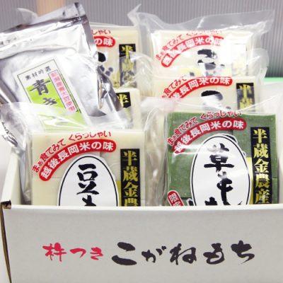 【白4袋・草1袋・豆1袋 】杵つき餅 詰め合わせ 3kg(きなこ付)
