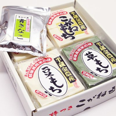 【白6袋・草1袋・豆1袋 】杵つき餅 詰め合わせ 4kg(きなこ付)