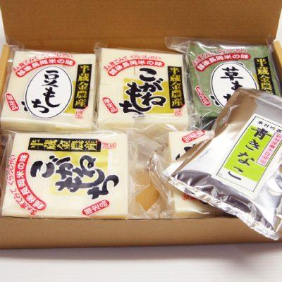 【白8袋・草1袋・豆1袋 】杵つき餅 詰め合わせ 5kg(きなこ付)