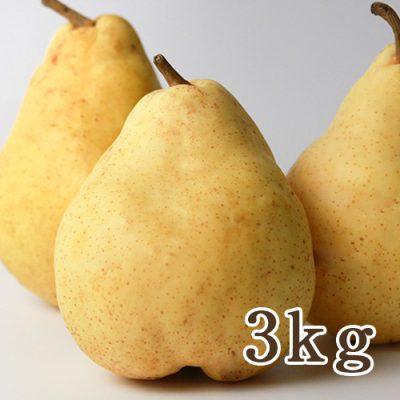 ル・レクチェ 3kg