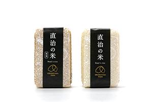1.直治の米