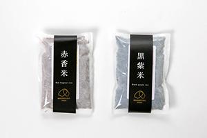 3.赤香米・黒紫米