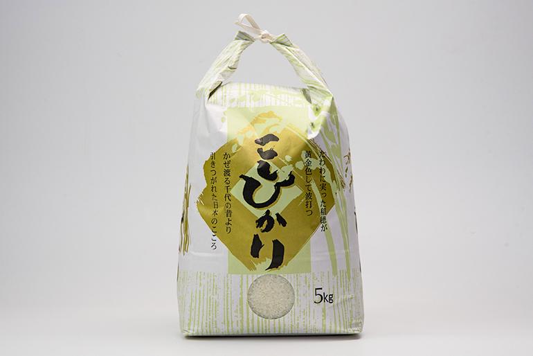 大自然の中で育まれたうま味たっぷりのお米です