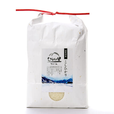 予約注文:令和2年度米 南魚沼産コシヒカリ(特別栽培米)