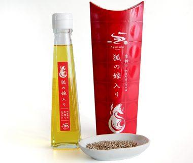 狐の嫁入り(純国産エゴマ油)