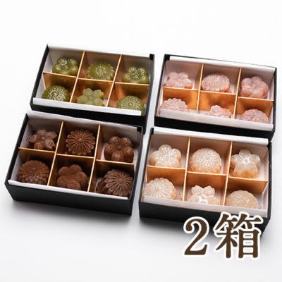 ショコラ羊羹 12粒入り 2箱