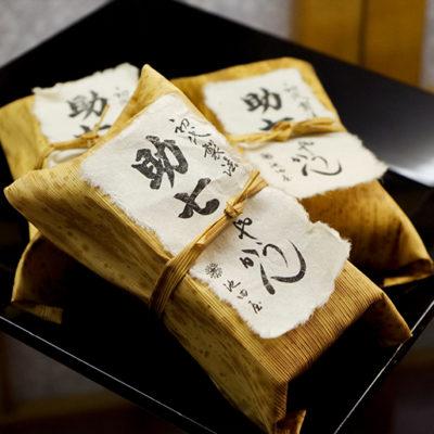和菓子の本質を追求する「片貝羊羹」をベースに開発