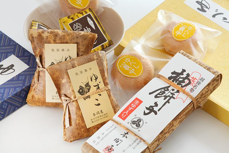 徳川将軍家や長岡藩が愛した「本間屋の越後柚餅子」