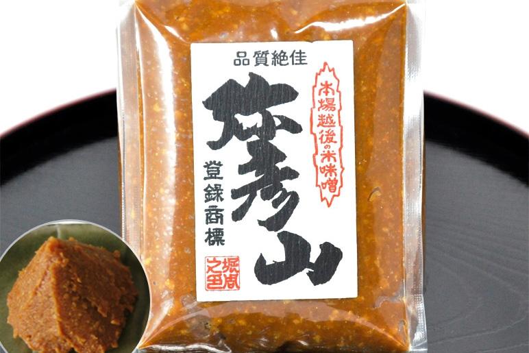 極まった味噌の風味・大豆のコク、長期熟成の『弥彦山』